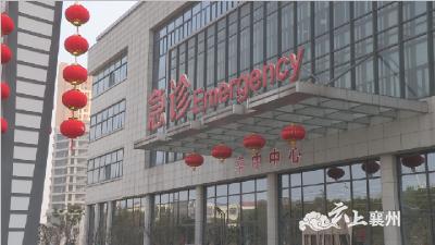记者实地采访新冠肺炎襄州定点救治医院 专家解答疫情防治