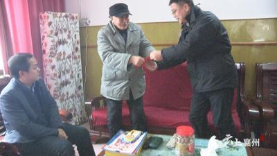 襄州区领导走访慰问离退休老领导老干部