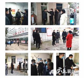 【众志成城抗疫情】襄州:党员冲锋在前 坚守阵地 筑牢生命安全防护线