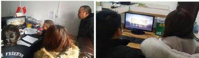 襄州区信访局组织观看电视专题片《国家监察》