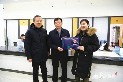 襄州区新版《建设项目用地预审与选址意见书》亮相