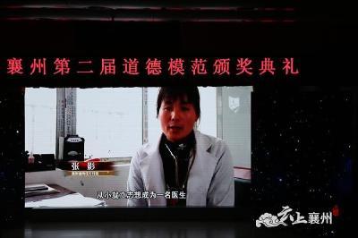 张影:让乡亲们享受更好的医疗服务