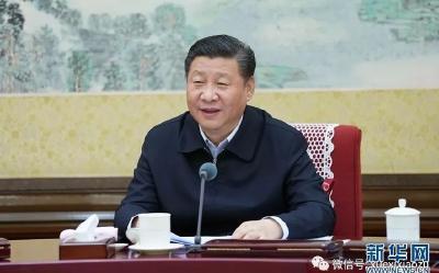 习近平主持政治局会议,审议了3份重要报告