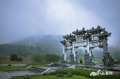 """襄州区""""鹿门山景区""""成功晋升为国家""""3A""""级景区"""