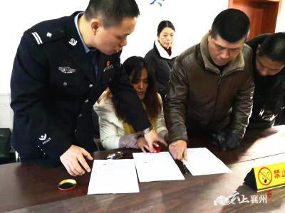 襄州公安帮45名农民工追回工钱30万元