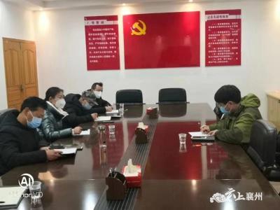 襄州区领导检查督办新型冠状病毒感染的肺炎疫情防控工作