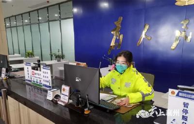 【众志成城抗疫情】襄州车管伸援手 助力环卫解难题