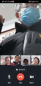 """襄州区委老干部局召开""""云会议""""   党员线上集结支部主题党日晒担当"""