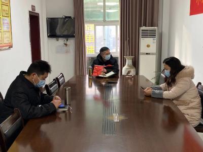 区委老干部局通过视频会议安排部署疫情防控工作