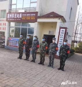 """【众志成城抗疫情】襄州90后退役军人:防""""疫""""一线显本色"""