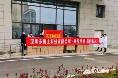 【众志成城抗疫情】抗击疫情 襄州统一战线在行动