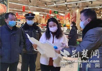襄州区: 联合打击野生动物违规交易