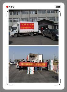 安徽久易农业股份有限公司 向我区捐赠小麦赤霉病防治药剂