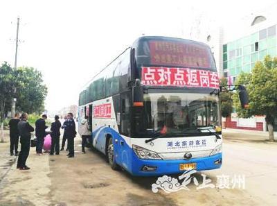 襄州区人社局: 统筹抓好疫情防控与脱贫攻坚
