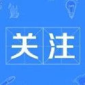 襄州区主副食品价格基本情况(3月26日)