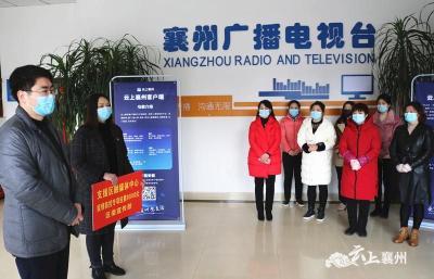 襄州区领导看望慰问坚守一线的女新闻工作者