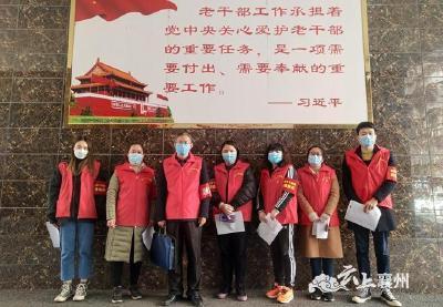 襄州区老干部积极投入疫情防控阻击战