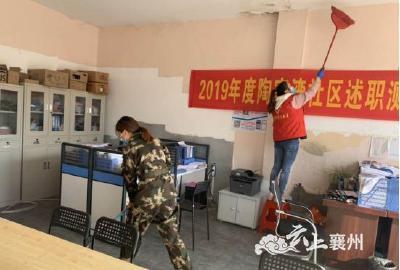 """张湾街道办事处:爱国卫生运动""""组合拳"""" 营造干净卫生环境"""