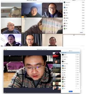 襄州区招商服务中心:网络夜校比招商 学习交流展风采