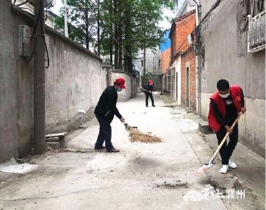 襄州区供销社积极开展爱国卫生运动