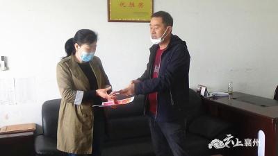 襄州区公路局爱心如潮涌向重病职工