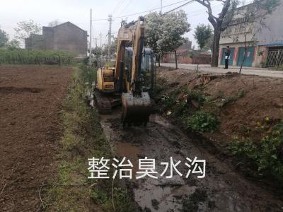 """襄阳黄龙:人居环境整治""""攻坚克难""""措施硬"""