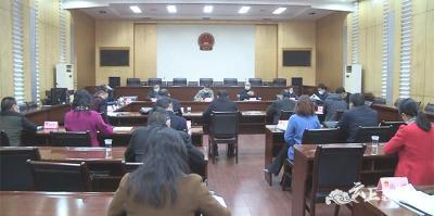 襄州区人大常委会召开公共卫生服务体系建设调研座谈会