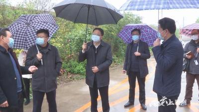市领导到襄州区检查养老机构疫情防控工作