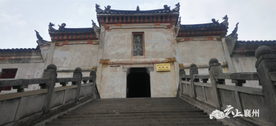省级文物保护单位水星台消防工程获省文旅厅批准