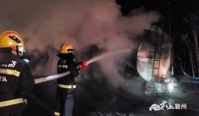 高速路上油罐车轮胎起火, 襄州消防、交警紧急灭火排险