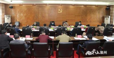 黄进主持召开区委常委会、区政府常务会会议