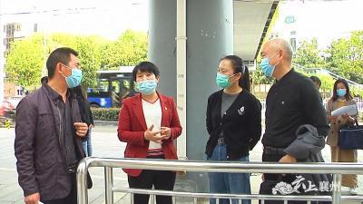 襄州区领导到张湾街道光荣路社区开展调研