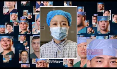 """《见证》:中国战""""疫""""英雄影像档案这样诞生"""