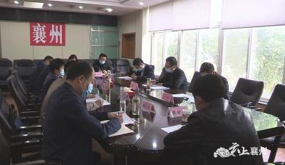 襄阳市纪委领导调研襄州区纪检监察工作