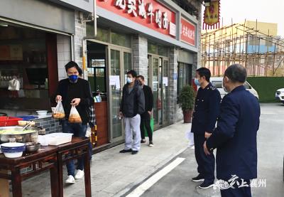 襄州区张湾市场监管所: 多举措助力餐饮行业复工复产