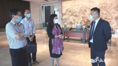 襄州区领导检查涉外人员集中隔离医学观察点安全工作和酒店疫情防控工作