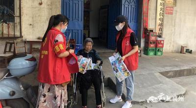 襄州区检察院志愿者入户引导文明创建