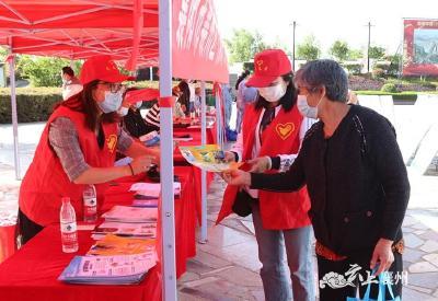 襄州区举行5.12防灾减灾纪念日宣传活动