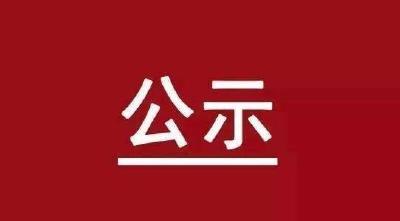 """公示!襄州区拟表彰2019年度综合考评""""优胜单位""""和""""优秀干部""""名单,看看都有谁......"""