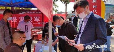 """襄州区实施""""点对点工程""""促进就业脱贫"""