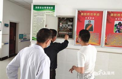 """襄州区黄渠河卫生院:开展""""五一""""节前安全生产大排查"""
