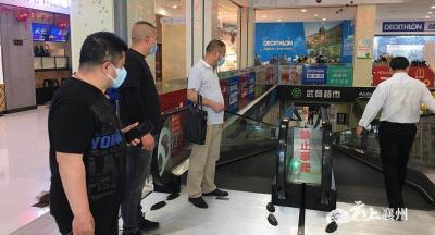 襄州区市场监管局开展特种设备安全检查