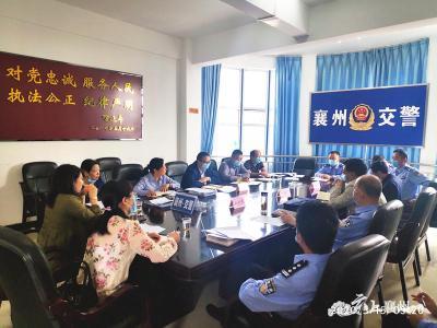 襄州区人大启动大气污染防治和民生实事专项监督事前检查