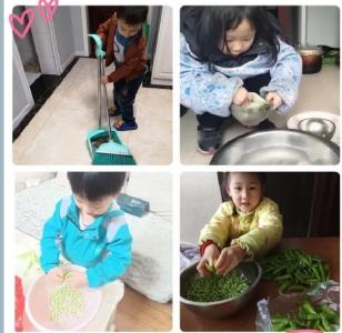 """襄州区直机关幼儿园开展""""争做劳动小能手、爸妈小帮手""""主题活动"""