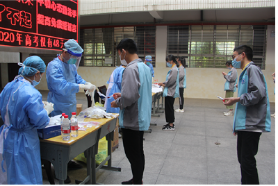 襄州一中高三学生有序进行核酸检测