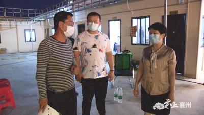 襄州区领导夜查大气污染防治工作