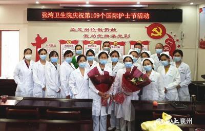 致敬不平凡!张湾卫生院举办护士节庆祝活动