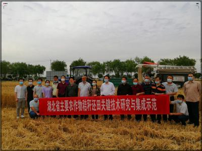 湖北省主要农作物秸秆还田关键技术示范现场会在襄州召开