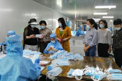 市妇联调研襄州多家企业  助力复工复产