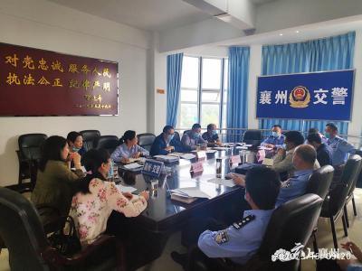 襄州区人大:启动大气污染防治和民生实事专项监督检查及野生动物保护法执法检查